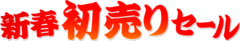 hauuribana-.png