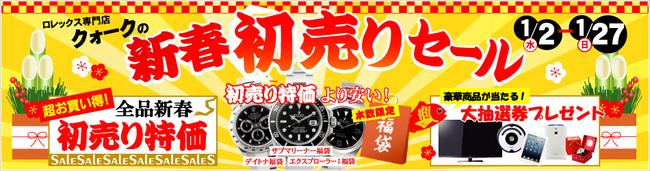 http://yokohama.909.co.jp/assets_c/2012/12/top_ban-thumb-650x171-11595.jpg