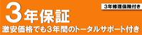 kugatusaihoshoubana.png