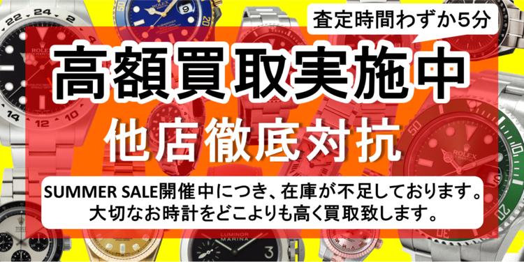 kougakukaitorijissi.pngのサムネール画像