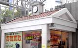 ロレックス専門店クォーク横浜店